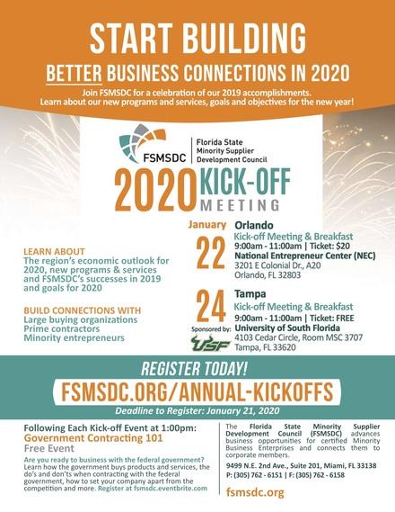 FSMSDC's 2020 Kick-off Meeting January 24h